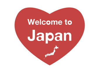 「welcome to japan イラスト」の画像検索結果