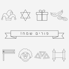 Purim holiday flat design black thin line icons set with text in hebrew