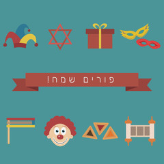 Purim holiday flat design icons set with text in hebrew