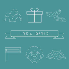 Purim holiday flat design white thin line icons set with text in hebrew
