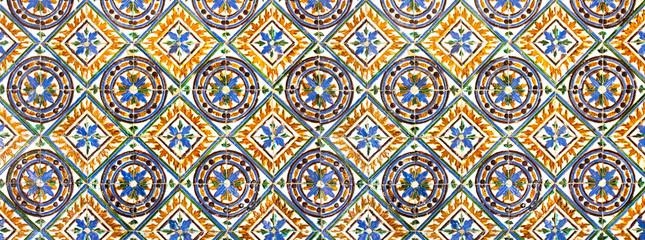 Casa de Pilatos / Séville (Andalousie) - Espagne