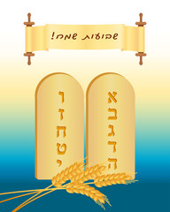 Jewish holiday of Shavuot, Tablets of Stone