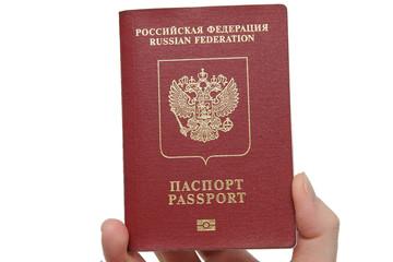 Paszport Rosyjski Federacji Rosji