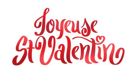 Bannière JOYEUSE SAINT VALENTIN