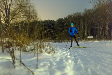 Photo of woman skiing in park