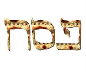 Alphabet Hebrew Passover matzah. The inscription Pesach in Hebrew in the translation of the Passover. Calligraphy font. Jewish Easter. Texture matzo. Vector illustration on isolated background