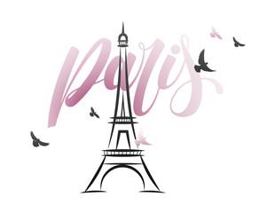 Wall Mural - Paris Tour Eiffel
