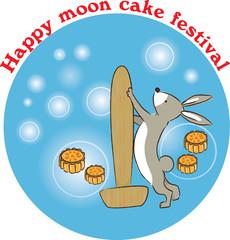 happy moon cake festival