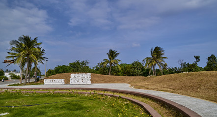A view of the entrance to the park in Taitung, Taiwan