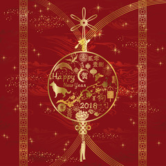 new year greeting card with Chinese element