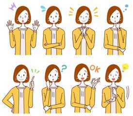働く女性の色々な表情のイラスト