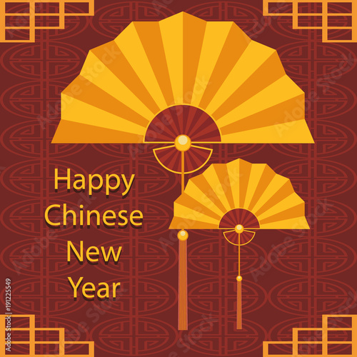 happy chinese new year 2018 template design