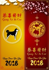 Vertical banners set with 2018 Chinese new year elements year of the dog. Gold dogs in round frame, Sakura branches, Chinese Clouds, Red and Gold