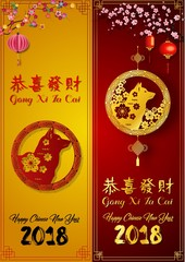 Vertical banners set with 2018 Chinese new year elements year of the dog. Gold and red dog in round frame, Chinese lantern hanging sakura branches, Red and Gold