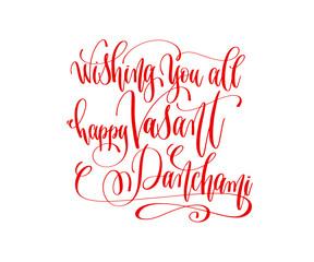 wishing you all happy Vasant Panchami