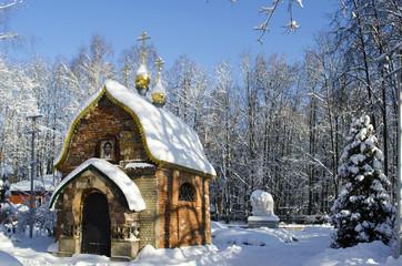 Chapel at Znamenskaya church in Krasnogorsk Russia