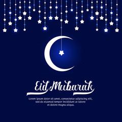 Eid mubarak wiith moon and Hanging star on dark blue pattern background vector design