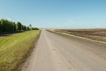 The road through the countryside.