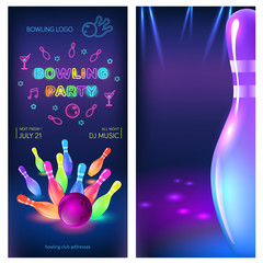 Bowling party flyer template. Vector clip art illustration.