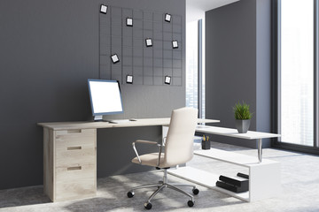 Gray office workplace, picture gallery