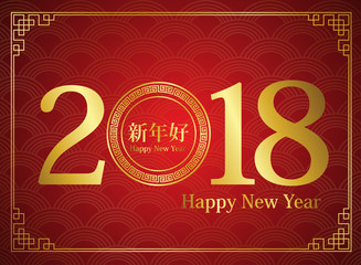 Chinese New Year Background. Red Blooming on Bright Backdrop.Asian Lantern Lamps. Vector illustration.