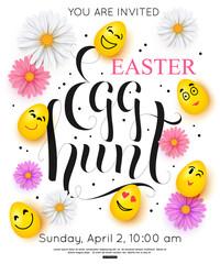 Easter Egg Hunt Invitation with colorful spring chamomile. Vector illustration