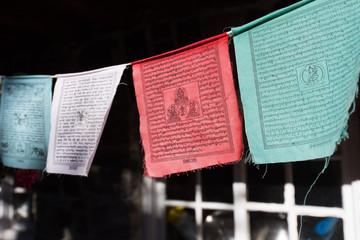 Tibetische Gebetsfähnchen