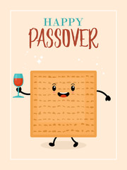 Passover holiday greeting card design