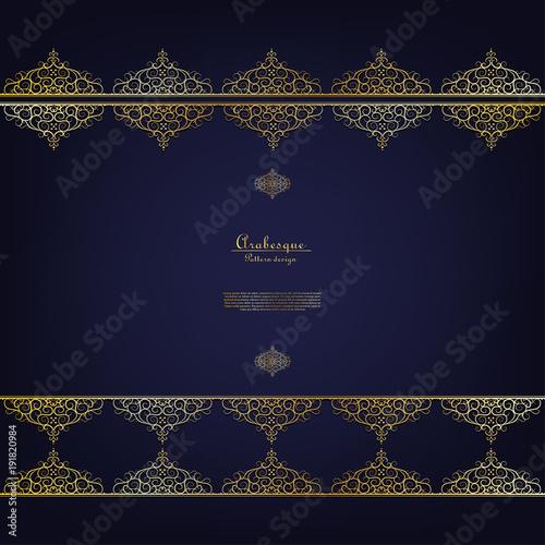 Arabesque Blue Pattern Gold Flower Background Template Vector