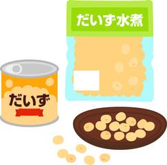 水煮大豆の缶詰と真空パック
