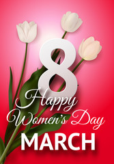 Happy Women's Day March 8 holiday banner with white tulips