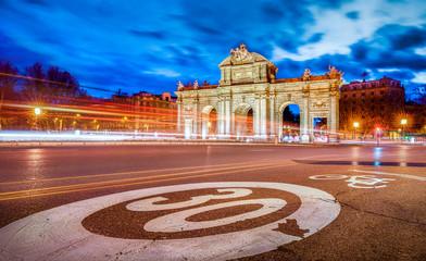 Fotomurales - The Alcala Door (Puerta de Alcala)