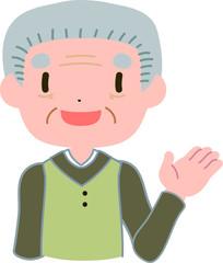 優しい白髪のおじいさん ガイド