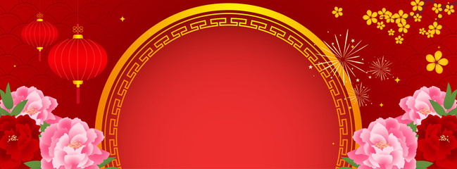 Chinese Banner Background Vector Illustration. Chinese frame with Peony blossom on traditional red background with copy space.