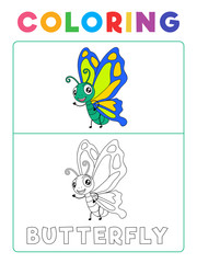 Funny Butterfly Coloring Book with Example. Preschool worksheet for practicing fine colors recognition skill. Vector Animal Cartoon Illustration for Children.