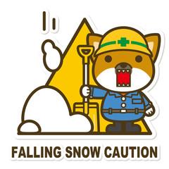 はたらく犬。落雪注意サイン