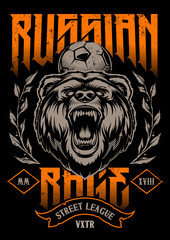 Russian Rage Vector Art
