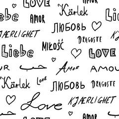 Love words background