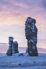 Manpupuner plateau, Komi Republic, Russia
