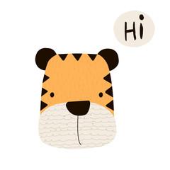 Funny little tiger. Vector hand drawn illustration.