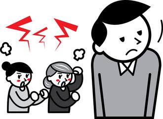 やる気のない男性に怒る妻と母親