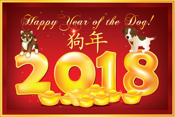 Happy Chinese New Year 2018 - red greeting card with gold ingots. Ideograms translation: Year of the Dog.