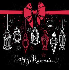 Ramadan Kareem illustration with lantern in hand drawn style.