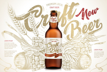 Craft beer ads