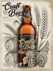 Craft beer ads