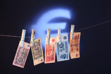 old Bulgarian banknotes