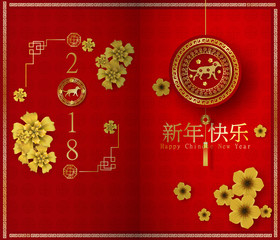 Paper art of  Chinese New Year Paper Cutting Year with Dog Vector Design for greetings card.vector illustration