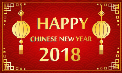 Vector illustration of happy chinese new year background design