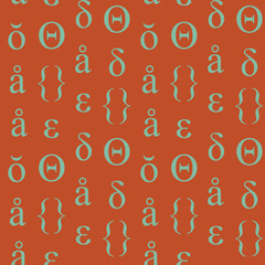 Abstract typographic symbols seamless pattern. For print, fashion design, wrapping, wallpaper