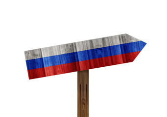 Russia wooden direction sign